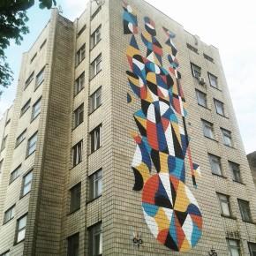 Рисунок Remed'а в Киеве на стене Киевского урологического института