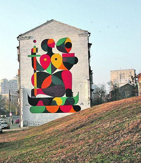 стрит арт, киев